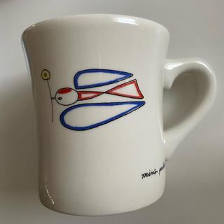 ミナペルホネン(mina perhonen)のミナペルホネン カーサ マグカップ 新品未使用(その他)