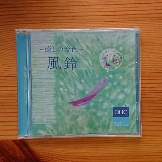 DHC CD 癒しの音色 風鈴(ヒーリング/ニューエイジ)