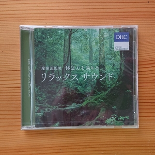 DHC CD リラックスサウンド(ヒーリング/ニューエイジ)