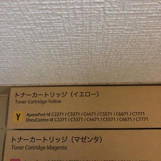 Fuji  Xerox純正トナー2本セット(OA機器)