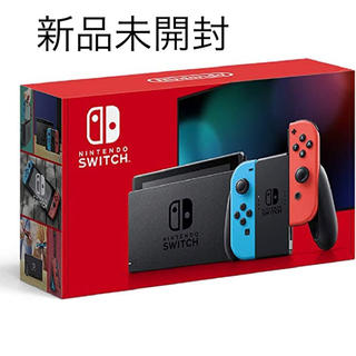 Nintendo Switch - スイッチ 本体 ネオン 新品