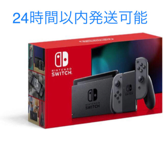 Nintendo Switch ニンテンドースイッチ 本体 グレー