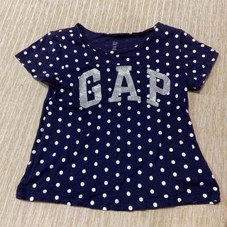 ギャップキッズ(GAP Kids)のギャップキッズ 100-105(Tシャツ/カットソー)