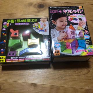 お値下げ❗  新品 ピタゴラス 2点セット(知育玩具)