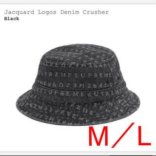 Supreme - Supreme Jacquard Logos Denim Crusher M/L