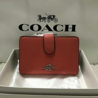 コーチ(COACH)のCOACH二つ折り財布で国内発送 F22977(折り財布)