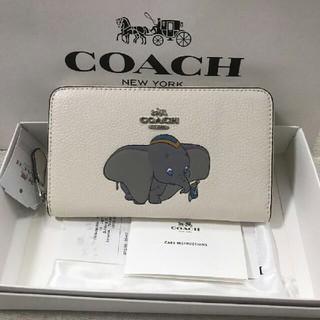 コーチ(COACH)のCOACH二つ折り財布で国内発送 F88671(折り財布)