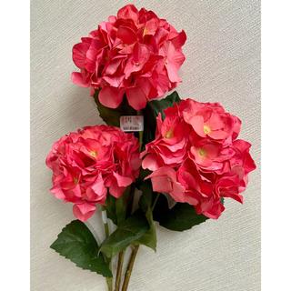フランフラン(Francfranc)の新品 フランフラン アートフラワー 造花 ハンドランジア 紫陽花 3本セット(その他)