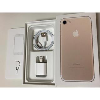 Apple - iPhone7 SIMフリー 256GB