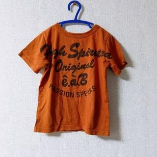 エーアーベー(eaB)のe.a.b/100 ロゴTシャツ(Tシャツ/カットソー)