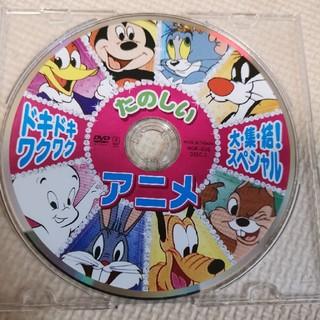 ディズニー(Disney)のディズニーアニメ 20話 DVD (アニメ)