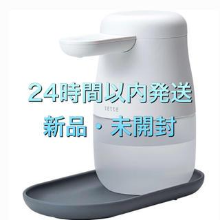 キングジム - 除菌 スプレー アルコール ディスペンサー テッテ te500