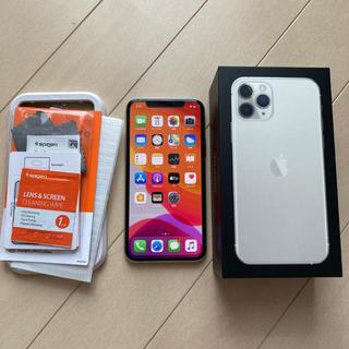 iPhone - iPhone 11 Pro 64GB ホワイト simフリー 状態良好