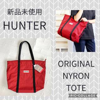 ハンター(HUNTER)の✭新品未使用 HUNTER ORIGINAL NYRON TOTE✭(トートバッグ)