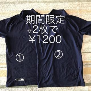 アンダーアーマー(UNDER ARMOUR)の半袖 アンダーシャツ Lサイズ(ウェア)