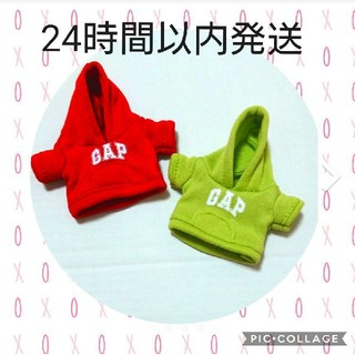 GAP - GAP ガチャ 限定 パーカー 赤 緑 2枚 セット