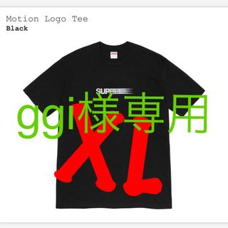 Supreme - supreme Motion logo tee 黒XLモーションシュプリーム