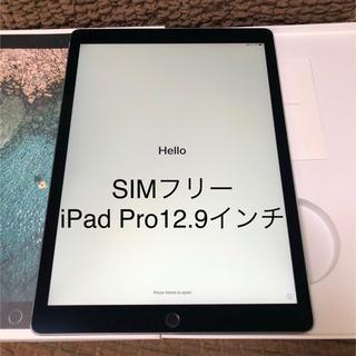 Apple - SIMフリー iPad Pro 12.9インチ Wi-Fiセルラーモデル