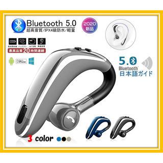 ⭐ワイヤレスイヤホン Bluetooth 5.0 耳掛け型 ヘッドセット 高音質