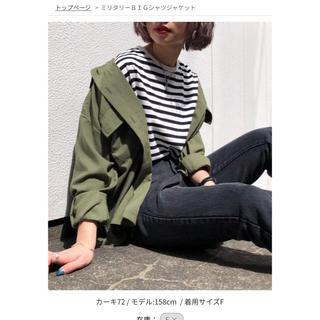 ページボーイ(PAGEBOY)のミリタリービックシャツ(シャツ/ブラウス(長袖/七分))