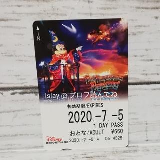 ディズニー(Disney)の期間限定!ファンタズミック ファイナル リゾートライン フリーきっぷ(鉄道乗車券)