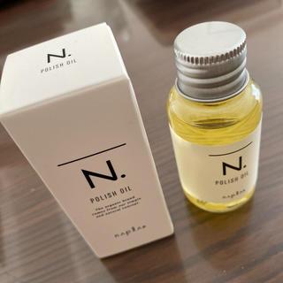 NAPUR - ナプラ ポリッシュオイル30ml