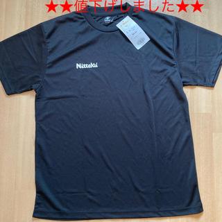 ニッタク(Nittaku)のNittaku Tシャツ 練習着 ニッタク(卓球)