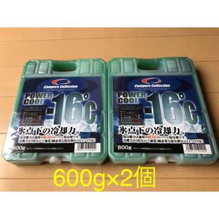 ヤマゼン(山善)の保冷剤 キャンパーズコレクション 600g×2個(その他)