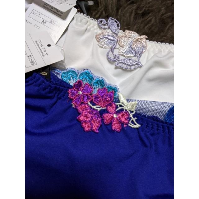 Wacoal(ワコール)のsalute サルート ワコール ショーツ Mサイズ 2枚セット レディースの下着/アンダーウェア(ショーツ)の商品写真