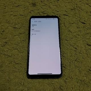 LG Electronics - isai V30+ LGV35 au 本体のみ