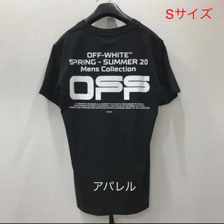 OFF-WHITE - 新品20SS OFF-WHITE WAVY LINE スリムTシャツ S 黒