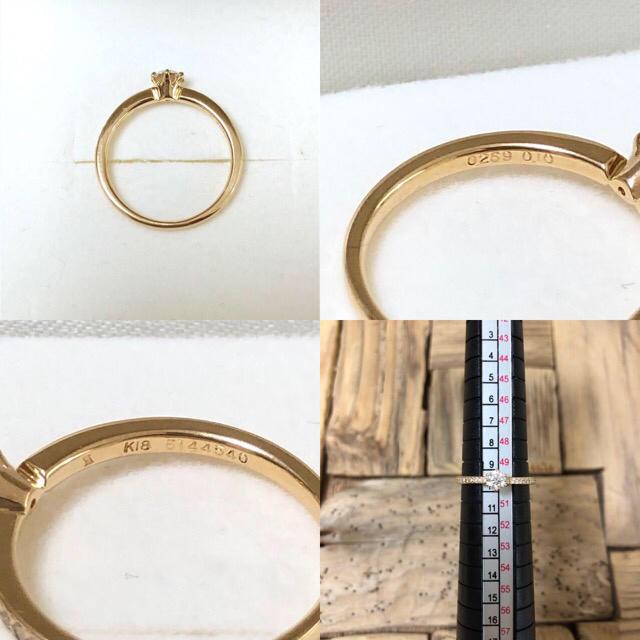 Vendome Aoyama(ヴァンドームアオヤマ)のヴァンドームアオヤマ 0.359ct エターナル エクラ 9.5号 レディースのアクセサリー(リング(指輪))の商品写真