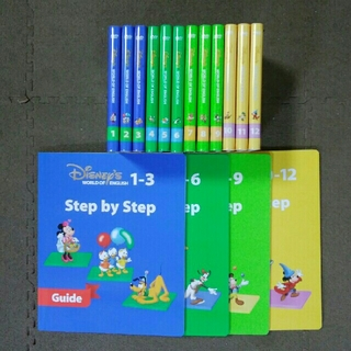 Disney - ステップバイステップ