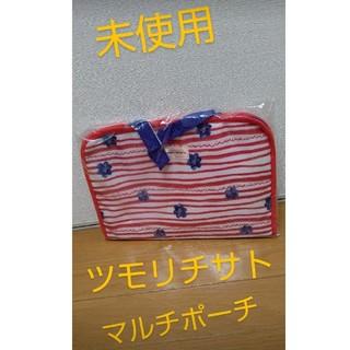 ツモリチサト(TSUMORI CHISATO)の新品ツモリチサト ドライブポケット マルチポーチ オムツポーチ トラベルポーチ(ベビーおむつバッグ)