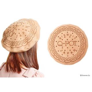 キューポット(Q-pot.)のqpot ベレー帽 ビスケット(ハンチング/ベレー帽)