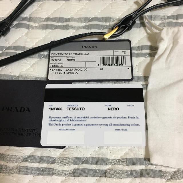 PRADA(プラダ)のPRADA ミニショルダー レディースのバッグ(ショルダーバッグ)の商品写真