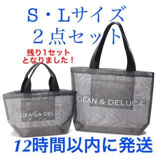 ディーンアンドデルーカ(DEAN & DELUCA)のDEAN&DELUCA メッシュ バッグ シルバー 2点セット エコバッグ(トートバッグ)