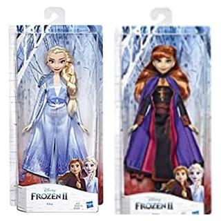 2体セット【新品】ディズニー アナと雪の女王 2 エルサ&アナ 人形 ドール(キャラクターグッズ)