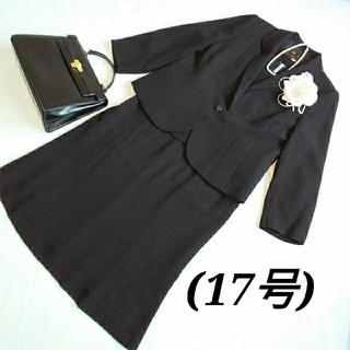 ソワール(SOIR)の☆美品☆IGIN ブラックフォーマルワンピーススーツ☆礼服*喪服☆17号☆(礼服/喪服)