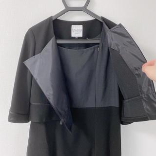 アオヤマ(青山)のブラックフォーマル 喪服 マタニティ 洋服の青山(礼服/喪服)