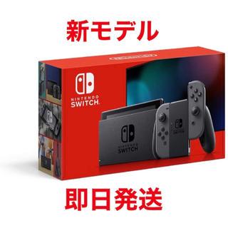 Nintendo Switch - Nintendo Switch 本体 ニンテンドー スイッチ グレー