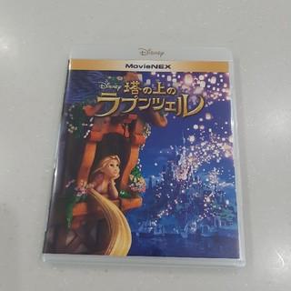 ディズニー(Disney)の塔の上のラプンツェル(純正ケース) ブルーレイのみ(アニメ)
