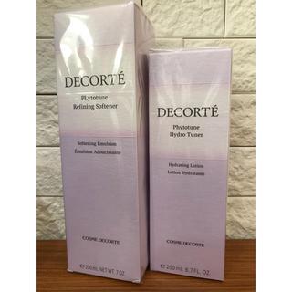 コスメデコルテ(COSME DECORTE)のコスメデコルテ フィトチューン ハイドロチューナー リファイニングソフナー(化粧水/ローション)