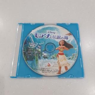 ディズニー(Disney)のモアナと伝説の海 DVD(アニメ)