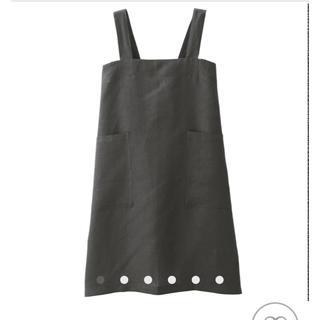 ムジルシリョウヒン(MUJI (無印良品))の無印良品  肩掛けエプロン  黒  新品未使用(収納/キッチン雑貨)