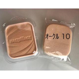 MAQuillAGE - 新品!MAQuillAGE☆ドラマティックパウダリー☆