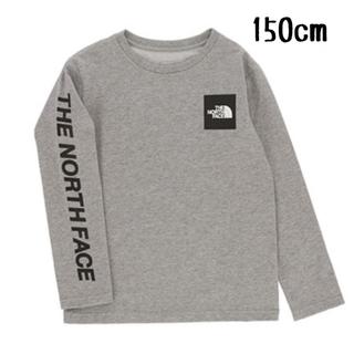 THE NORTH FACE - 【新品】ノースフェイス キッズ ロングスリーブスクエアロゴティー 150cm