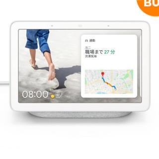クローム(CHROME)の【新品】Google Nest Hub 7インチGA00515-JP チョーク色(ディスプレイ)