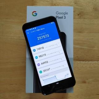 ANDROID - Google Pixel 3 フルセット ジャストブラック