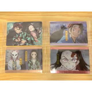 鬼滅の刃 カード4種セット